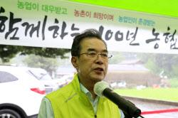 [포토] 사랑의 집고치기 봉사 참가한 이성희 회장