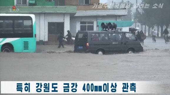 '19일째 장마' 北, 대동강 빨간불…피해 현황 여전히 함구