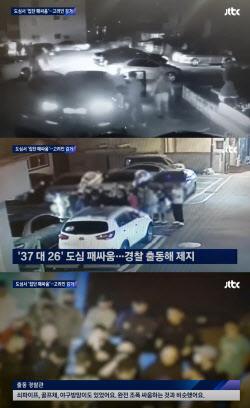 """'37 대 26' 패싸움한 고려인…""""벽돌 던지고 아수라장"""""""