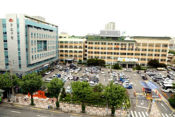 [동네방네]구로구, 고용유지 기업에 서울사랑상품권 복지비 지급