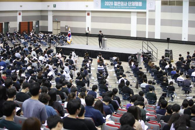 """""""전공의 필수인력까지 파업 유감…진료공백 없게 대비"""""""