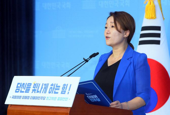 """이재정 """"윤석열, 檢 개혁 걸림돌…버티면 민망할 뿐"""""""