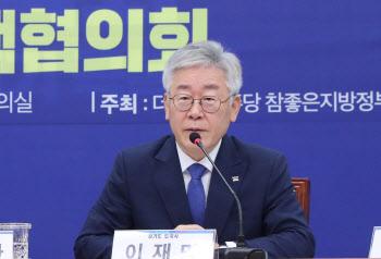 경기도 토지거래허가제 만지작…유력 지역은?