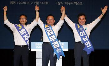 광주·전남 간 與 전당대회, 폭우로 잠정 연기(상보)