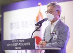 """이재명, 주차의전 의혹에 """"의심스러운 왜곡보도"""""""