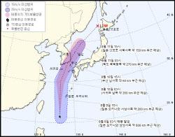 이 와중에 태풍 '장미' 북상...비 얼마나 더 오나