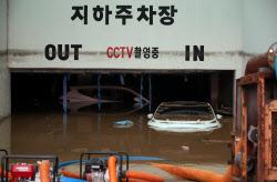 [포토] 침수된 지하주차장 이틀째 배수작업