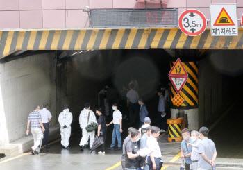 부산 지하차도 사고 재발 막는다…자동 차단시설 설치 추진