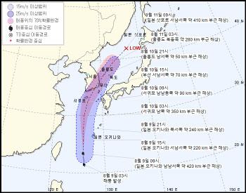 태풍 '장미'에 장마까지…내일까지 전국 '물폭탄' 이어진다(종합)
