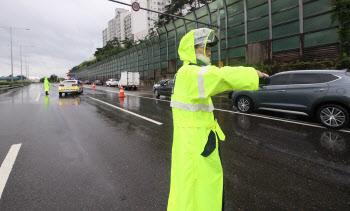 폭우로 서울 도로 곳곳 통제