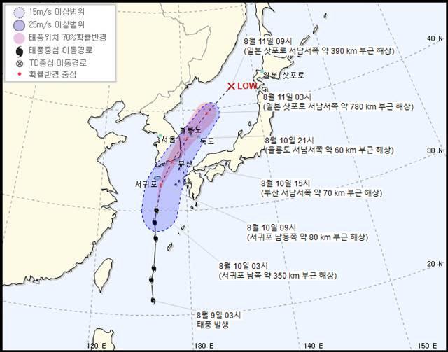 태풍 '장미' 제주 영향권 진입…오후3시께 부산 인근 해상 접근