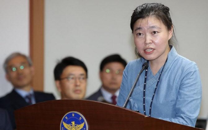 """임은정 """"문찬석, 간교한 검사…나라·검찰 위태롭게 해"""""""