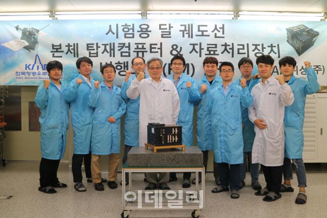 AP위성, 국내 최초 달 궤도선 탑재컴퓨터·처리장치 개발·공급