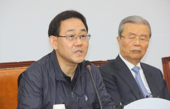 """통합당 """"의원 세비 한달치 '수재의연금 기부' 논의 중"""""""