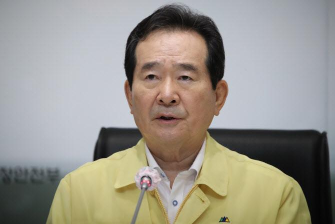"""정 총리 """"전남·전북 등 특별재난지역 선포 신속 진행"""" 지시(종합)"""