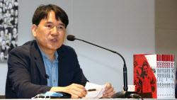[포토]박시백 작가의 '35년' 완간 기념 기자간담회