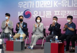 [포토] K-유니콘 선정 기업과 간담회