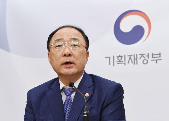 """홍남기 """"공공재건축 8~9월 첫 발굴…중저가주택 재산세율 인하""""(상보)"""