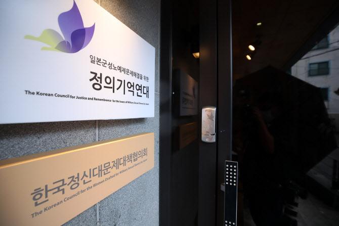 """""""정의연 보도 악의적""""…시민단체, 조선일보 또 고발"""