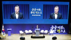 525조 역대 최악 빚더미에도 공공기관 방만경영 여전