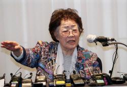 """[단독]""""전 국민이 재난겪는데""""…이용수 할머니 수요집회 불참 결정"""