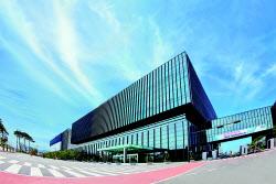삼성바이오로직스, 인천 송도에 4공장 신설…1조7400억원 투자