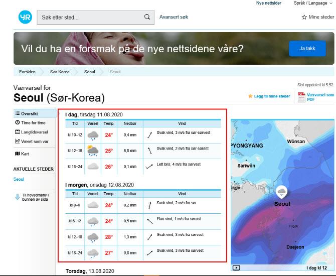 """""""오보청 못믿어""""…한국 날씨 노르웨이 기상청에서 본다"""