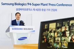 삼성바이오로직스, 인천 송도 4공장 신설…1조7400억원 투자(종합)