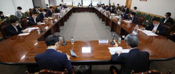 제16차 경제중대본 금융리스크 대응반 회의