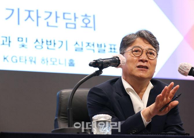 """곽재선 회장 """"KG동부제철은 가공·유통업… 고객중심 방점"""""""