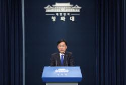 """靑 """"韓 경제, OECD 중 가장 선방…코로나 방역도 高평가"""""""