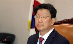 """권성동 """"4대강 보가 홍수 원인? 자신 있으면 파괴해보라"""""""