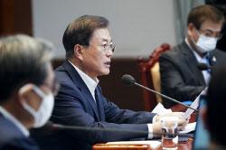 [단독]2000명 규모 '부동산 감독원' 만든다