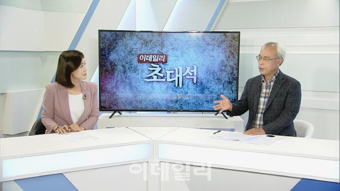 """문성현 """"저성장·저물가 시대, 임금인상 자제해야"""")"""