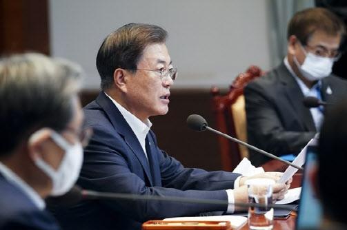 [단독] 文지시로 2000명 규모 '부동산 감독원' 만든다