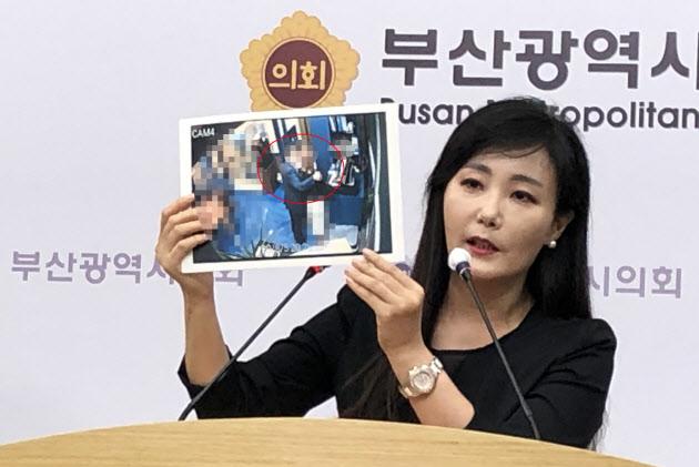 """""""與 부산시의원 성추행 피해자 3명"""" CCTV 공개)"""