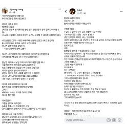 공지영·김부선 음란사진 1년째 협박VS사과 요청한 것