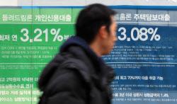 역풍 맞은 부동산 대책…'패닉바잉'에 가계대출 사상최대 증가