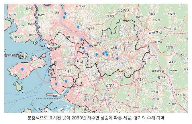 """""""韓, 10년 뒤 태풍 등으로 300만명 주거지 침수"""""""