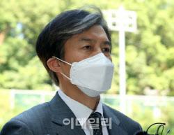 조국 초선 김웅 '기승전-조국' 공격...내 아파트 '3수' 재건축