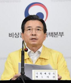 """김용범 기재부 차관 """"많은 주택 물량 나올 것…정책 효과"""""""