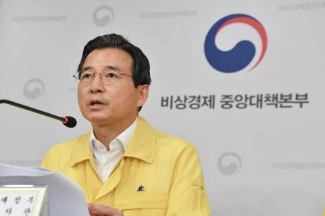 """김용범 """"상당한 주택 매물 나올 것…감독기구 검토"""""""