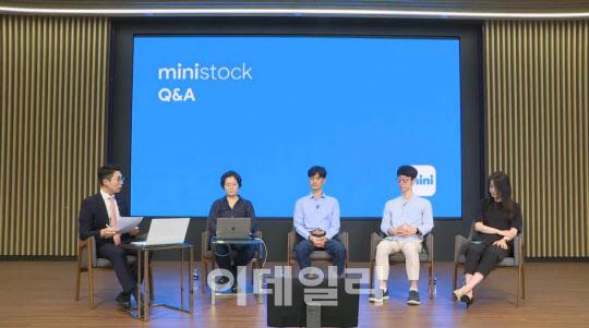 1000원으로 해외주식 투자…한투, '미니스탁' 출시