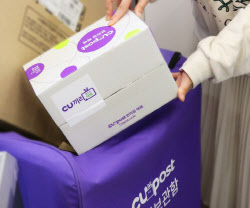 14일 택배 없는 날…온라인 상품 배송 어떻게 되나