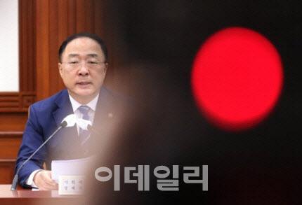 """부동산카페·유튜브 수사엄포에…""""집값 얘기 아예 말라고?"""""""