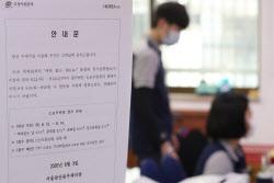 [포토]'택배 없는 날', 택배 접수 관련 안내문