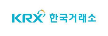 한국거래소, 수재의연금 1억원 기부