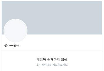 """공지영 작가, 트위터 계정 삭제…""""SNS 떠난다"""""""