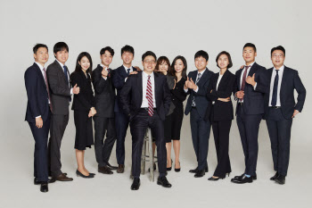 법무법인 태림, 지식재산권그룹 출범