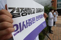 [포토]정부의 의과대학 정원 확대 정책에 반발하는 의료진